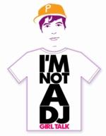 im_not_a_dj